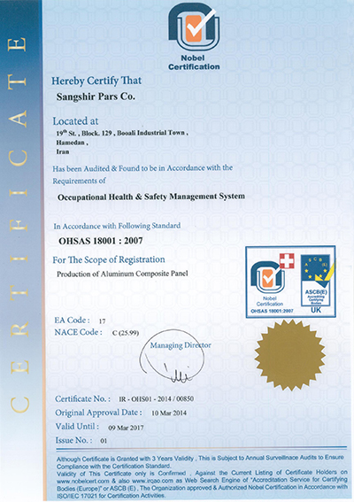Sangshir Pars Industries Company certtificate3